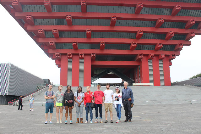 Summer Study Abroad China 2016