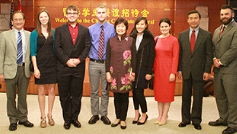 DEALL Chinese MA students visit the Chinese Consulate in NY