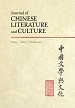 Nobody's Genre, Everybody's Song: Sanqu Songs and the Expansion of the Literary Sphere in Yuan China