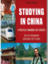 Studying in China book cover