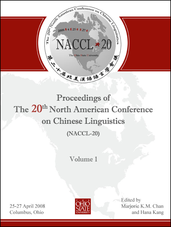 20th North American Conference on Chinese Linguistics (NACCL) book cover; Ohio State NACCL-20 website