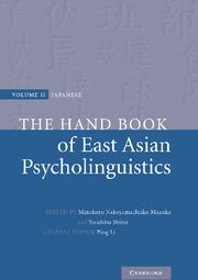 The Handbook of East Asian Psycholinguistics; Cambridge University Press website