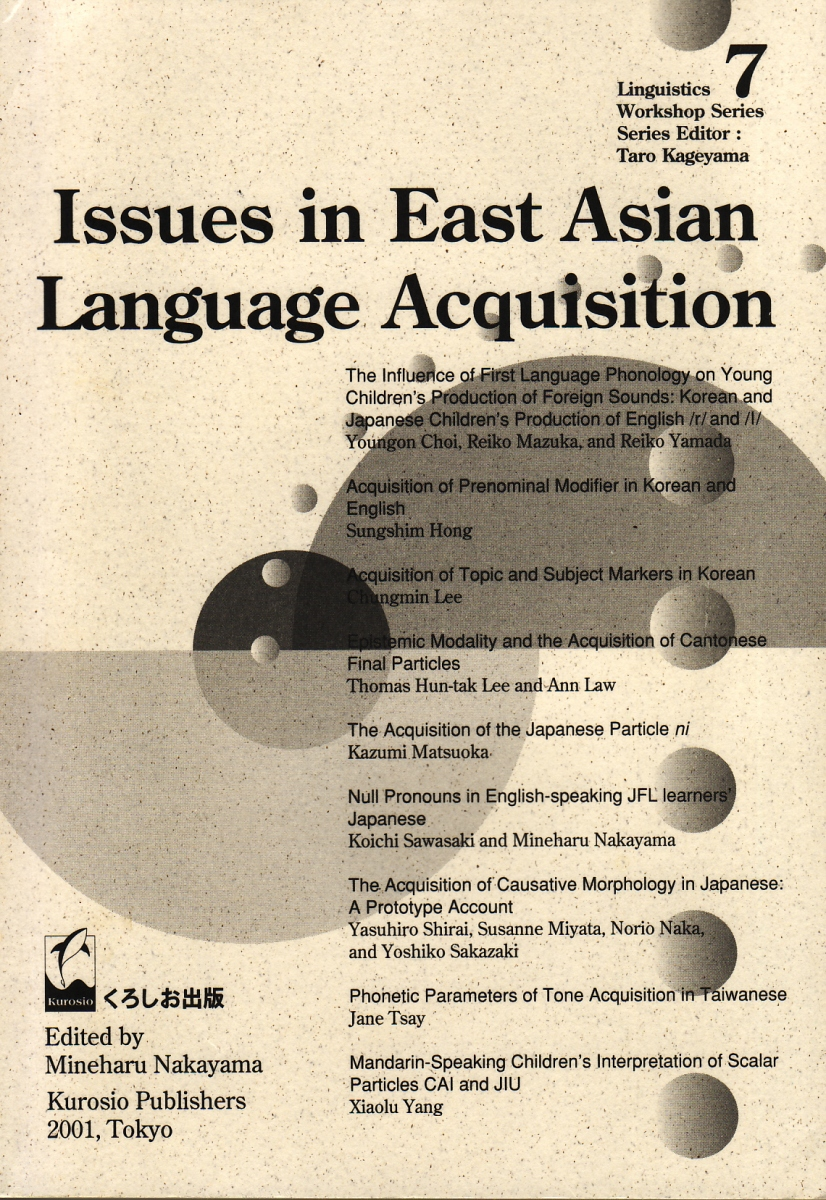 Issues in East Asian Language Acquisition book cover