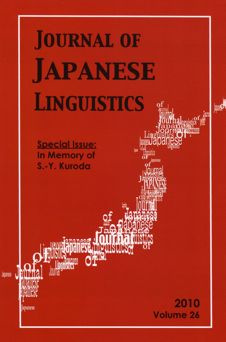 Journal of Japanese Linguistics book cover; Institute for Japanese Studies website