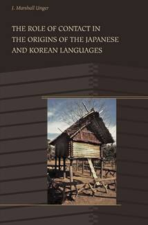 Role of Contact in the Origins of Japanese and Korean book cover; University of Hawaii Press website