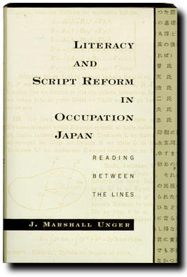 Literacy and Script Reform book cover; Oxford University Press website