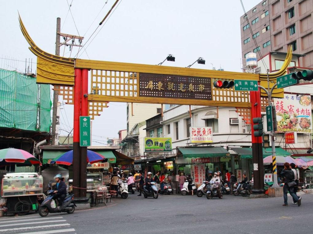 Night Market Taiwan
