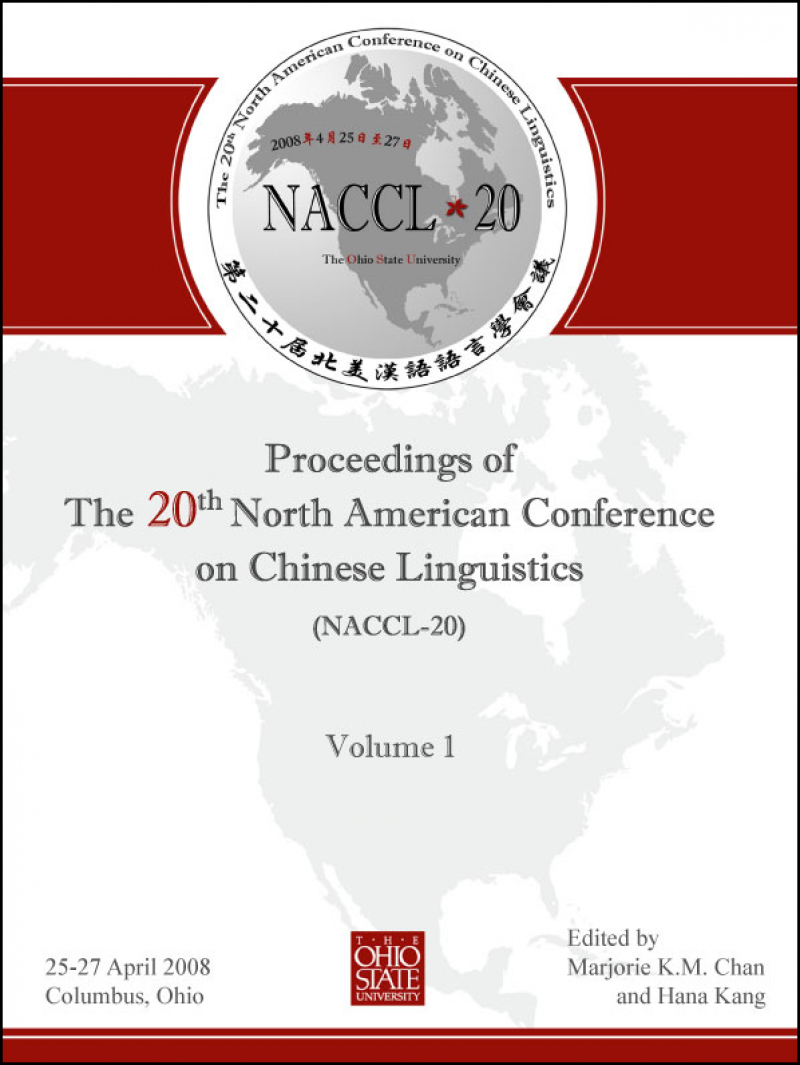 Book cover of NCCL 20 proceedings