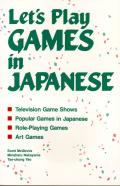 Lets Play Games in Japanese book cover; Amazon.com website