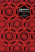 Japanese: The Spoken Language book cover; Yale University Press website