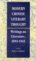 Modern Chinese Literary Thought book cover; Stanford University Press website