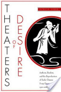 Theatre of Desire book cover