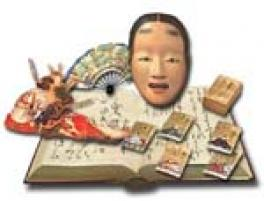 Japanese book, cards and mask